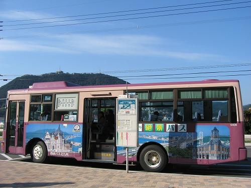 レトロめかり周遊バス