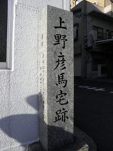 上野撮影局跡6